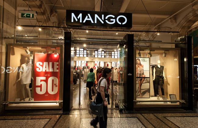 Magna Plaza_Shops_Mango_4